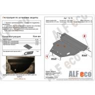 """Защита алюминиевая """"Alfeco"""" для картера и КПП Mazda 626 GE 1992-1997. Артикул: ALF.13.15 AL5"""