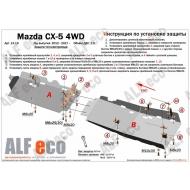 """Защита алюминиевая """"Alfeco"""" для топливопровода Mazda CX-5 I 4WD 2011-2017. Артикул: ALF.13.19 AL4"""