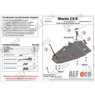 "Защита алюминиевая ""Alfeco"" для топливного бака (левая сторона) Mazda CX-5 I 4WD 2011-2017. Артикул: ALF.13.20.1 AL5"