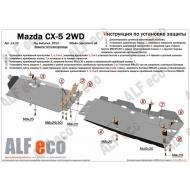 """Защита алюминиевая """"Alfeco"""" для топливопровода Mazda CX-5 I 2WD 2011-2017. Артикул: ALF.13.22 AL5"""