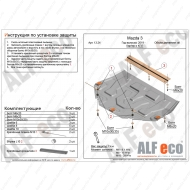 """Защита """"Alfeco"""" для картера и КПП Mazda 3 IV 2019-2020. Артикул: ALF.13.24st"""