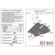 """Защита """"Alfeco"""" для картера и КПП Mitsubishi Lancer 9 2000-2007. Артикул: ALF.14.01st"""
