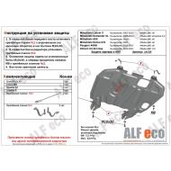"""Защита алюминиевая """"Alfeco"""" для картера и КПП Mitsubishi Delica V D5 2007-2020. Артикул: ALF.14.02 Alk"""