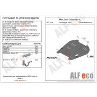 """Защита """"Alfeco"""" для картера и КПП Mitsubishi Outlander XL 2006-2012. Артикул: ALF.14.03st"""