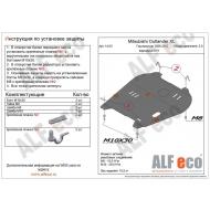 "Защита алюминиевая ""Alfeco"" для картера и КПП Mitsubishi Outlander XL 2006-2012. Артикул: ALF.14.03 AL5"
