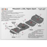 """Защита алюминиевая """"Alfeco"""" для КПП и РК (2 части) Mitsubishi L200 IV 2006-2015. Артикул: ALF.14.09 AL4"""
