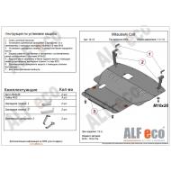 """Защита """"Alfeco"""" для картера и КПП Mitsubishi Colt 2002-2008. Артикул: ALF.14.12st"""
