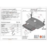 """Защита алюминиевая """"Alfeco"""" для картера и КПП Mitsubishi Colt 2002-2008. Артикул: ALF.14.12 AL4"""