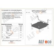 """Защита """"Alfeco"""" для картера и КПП Mitsubishi Galant VIII 2002-2006. Артикул: ALF.14.13st"""