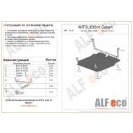 """Защита алюминиевая """"Alfeco"""" для картера и КПП Mitsubishi Galant VIII 2002-2006. Артикул: ALF.14.13 AL5"""