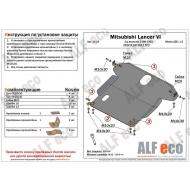 "Защита алюминиевая ""Alfeco"" для картера и КПП Mitsubishi Lancer 6 1988-1992. Артикул: ALF.14.14 AL4"
