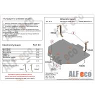 """Защита алюминиевая """"Alfeco"""" для картера и КПП Mitsubishi Galant IX 2004-2012. Артикул: ALF.14.15 AL4"""