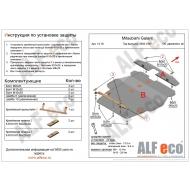"""Защита алюминиевая """"Alfeco"""" для картера и КПП Mitsubishi Galant VII 1992-1997. Артикул: ALF.14.18 AL4"""