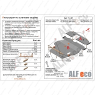 """Защита """"Alfeco"""" для картера и КПП Mitsubishi Galant VIII 1996-2003 (в т.ч. сборка США 2002-2006). Артикул: ALF.14.21st"""