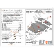 """Защита алюминиевая """"Alfeco"""" для картера и КПП Mitsubishi Galant VIII 1996-2003 (в т.ч. сборка США 2002-2006). Артикул: ALF.14.21 AL5"""