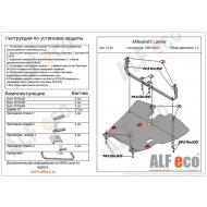 """Защита """"Alfeco"""" для картера и КПП Mitsubishi Lancer 8 1996-2000. Артикул: ALF.14.24st"""
