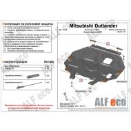 """Защита """"Alfeco"""" для картера и КПП Mitsubishi Eclipse Cross 2018-2020. Артикул: ALF.14.31st"""