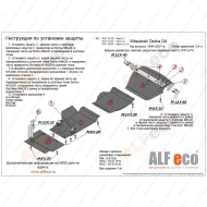 """Защита """"Alfeco"""" для редуктора переднего моста Mitsubishi Delica IV D4 1996-2007. Артикул: ALF.14.33st"""