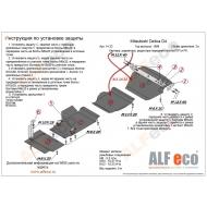 """Защита """"Alfeco"""" для КПП и раздатки Mitsubishi Delica IV D4 1996-2007. Артикул: ALF.14.34st"""