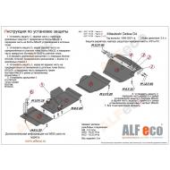 """Защита алюминиевая """"Alfeco"""" для КПП и раздатки Mitsubishi Delica IV D4 1996-2007. Артикул: ALF.14.34 AL5"""