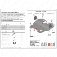 """Защита """"Alfeco"""" для картера и КПП Mitsubishi Carisma 2002-2004. Артикул: ALF.14.39st"""