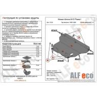 "Защита ""Alfeco"" для картера и МКПП Nissan Almera N15 1995-1998. Артикул: ALF.15.02st"