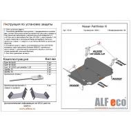 """Защита алюминиевая """"Alfeco"""" для картера и радиатора Nissan Navara D40 2005-2020. Артикул: ALF.15.05 AL 4"""