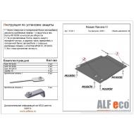 "Защита алюминиевая ""Alfeco"" для КПП Nissan Navara D40 2005-2020. Артикул: ALF.15.06 AL 3"