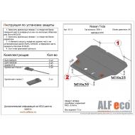 "Защита алюминиевая ""Alfeco"" для картера и КПП Nissan Tiida 2004-2020. Артикул: ALF.15.13 AL 3"