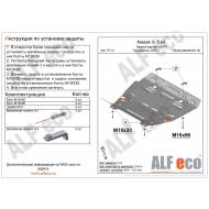 """Защита алюминиевая """"Alfeco"""" для картера и КПП Renault Koleos 2008-2020. Артикул: ALF.15.14 AL5"""