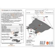 "Защита ""Alfeco"" для картера и AКПП Nissan Avenir W11 1998-2005. Артикул: ALF.15.38 st"