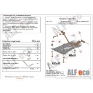 """Защита алюминиевая """"Alfeco"""" для редуктора заднего моста Nissan Qashqai II J11 2014-2020. Артикул: ALF.15.41 AL5"""