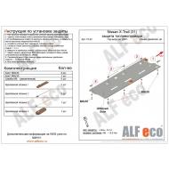 """Защита алюминиевая """"Alfeco"""" для топливопровода Nissan Qashqai I 2007-2013. Артикул: ALF.15.42 AL4"""