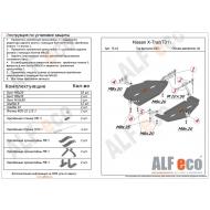 """Защита """"Alfeco"""" для топливного бака Nissan Qashqai I 2007-2013. Артикул: ALF.15.43st"""