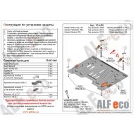 """Защита """"Alfeco"""" для картера и КПП Nissan Teana J32 2008-2014. Артикул: ALF.15.450st"""