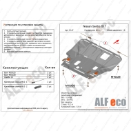 "Защита ""Alfeco"" для картера и КПП Nissan Sentra B17 2012-2019. Артикул: ALF.15.47 st"