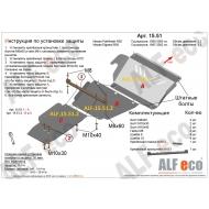 "Защита ""Alfeco"" для картера и КПП Nissan Pathfinder R50 1998-2004. Артикул: ALF.15.51.2st"