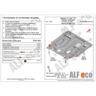 """Защита алюминиевая """"Alfeco"""" для картера и КПП Nissan Qashqai II 2015-2020. Артикул: ALF.15.53 AL4"""