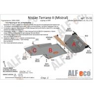 "Защита ""Alfeco"" для картера и КПП Nissan Terrano II R20 1992-2002. Артикул: ALF.15.55st"