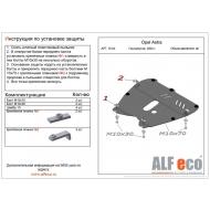 """Защита """"Alfeco"""" для картера и КПП Opel Zafira B 2006-2012. Артикул: ALF.16.02st"""