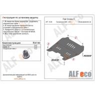 "Защита ""Alfeco"" для картера и КПП Opel Vectra C 2002-2008. Артикул: ALF.16.06st"