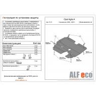 """Защита """"Alfeco"""" для картера и КПП Opel Agila A 2000-2007. Артикул: ALF.16.11st"""