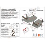"""Защита """"Alfeco"""" для топливного бака Opel Mokka 4WD 2012-2020. Артикул: ALF.16.14st"""