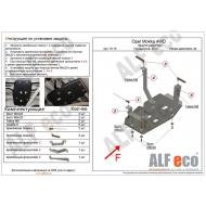 """Защита """"Alfeco"""" для редуктора заднего моста Opel Mokka 4WD 2012-2020. Артикул: ALF.16.15st"""