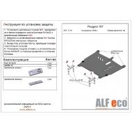 """Защита алюминиевая """"Alfeco"""" для картера и КПП Peugeot 107 2005-2014. Артикул: ALF.17.01 AL5"""