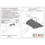 """Защита """"Alfeco"""" для картера и КПП Peugeot 207 2006-2013. Артикул: ALF.17.03st"""