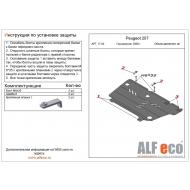 """Защита алюминиевая """"Alfeco"""" для картера и КПП Peugeot 207 2006-2013. Артикул: ALF.17.03 AL4"""