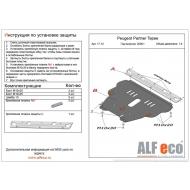 """Защита """"Alfeco"""" для картера и КПП Peugeot Partner II (Tepee) 2012-2020. Артикул: ALF.17.10st"""