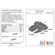 """Защита """"Alfeco"""" для картера и КПП Renault Logan I 2004-2013. Артикул: ALF.18.02st"""
