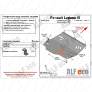 """Защита """"Alfeco"""" для картера и КПП Renault Laguna I 1993-2001. Артикул: ALF.18.55st"""